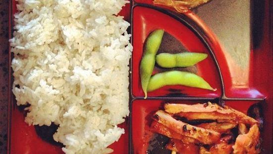 I Luv Teriyaki & Sushi