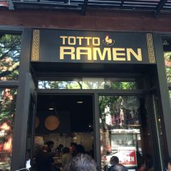 Totto Ramen(Midtown West) User Photo