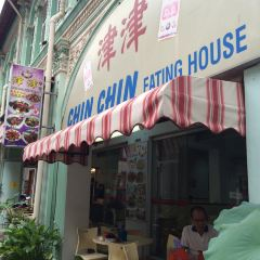 Chin Chin Eating House User Photo