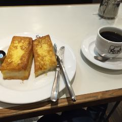 Smart Coffee User Photo
