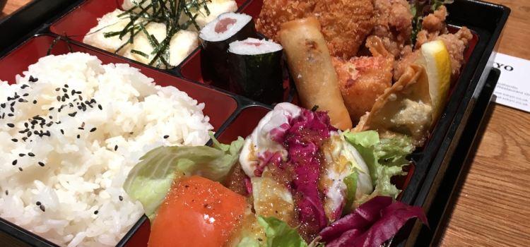 Eat Tokyo(SOHO)1