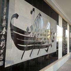 老華寺用戶圖片