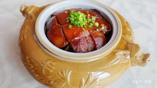 Mao Jia Restaurant( Kai Fu Qu )