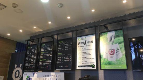 O2現榨果汁(鄞州萬達店)