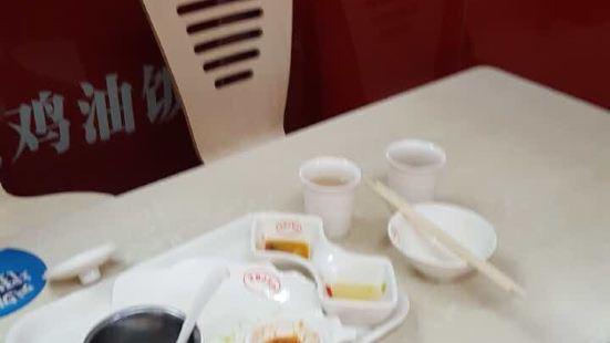 台北雞油飯(護國店)