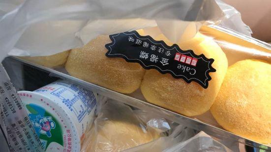 金福蝶(石羊塘42店)