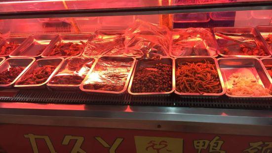 武漢九久丫(北苑店)