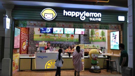 快樂檸檬(友阿商場店)