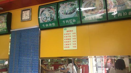 馬家牛肉拉麵(濱海花園店)