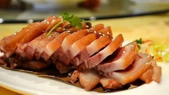 Hong Nien Chinese Restaurant