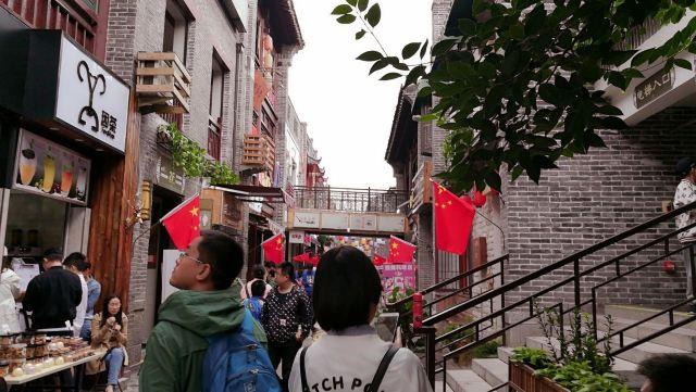 Kuan Hou Li