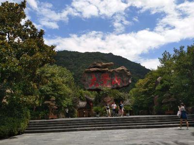 Dajue Mountain