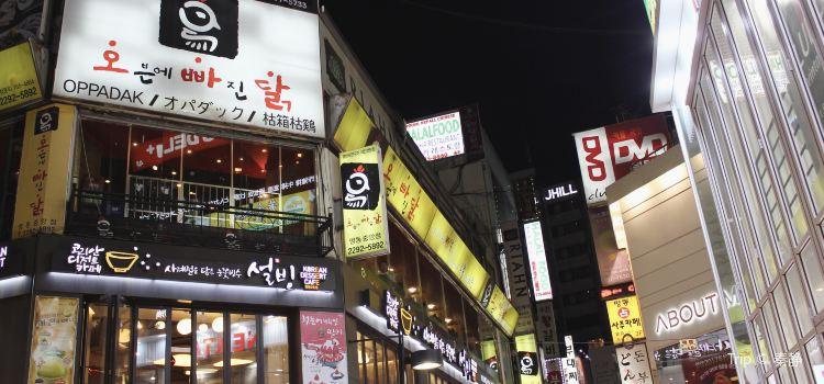 OppaDak炸雞(明洞2中央店)1