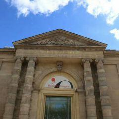 Musee de l'Orangerie User Photo