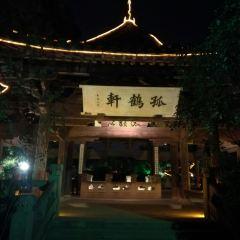 선위안 정원 여행 사진
