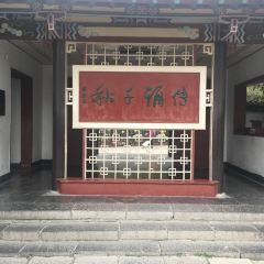 Shuyu Spring User Photo