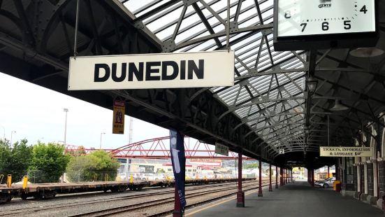 Dunedin i-SITE Visitor Information Centre