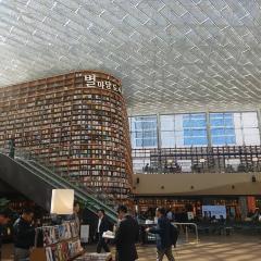 코엑스 센터 여행 사진