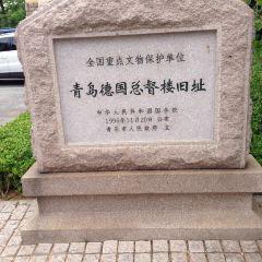 영빈관 여행 사진
