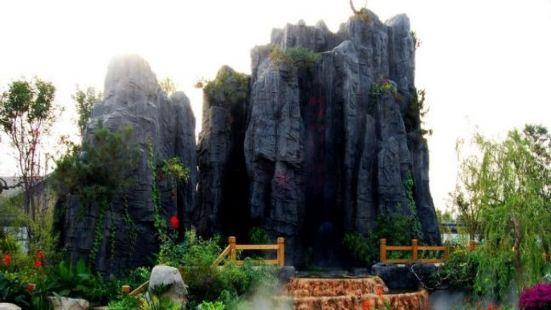 青州市紅絲硯藝術館