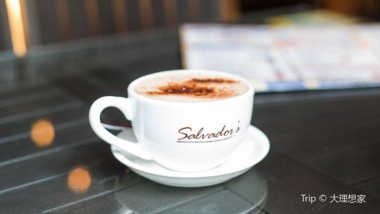 薩爾瓦多咖啡館