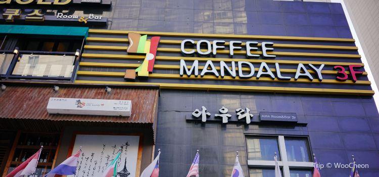 Coffee Mandalay3