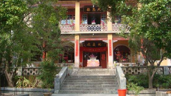 Zhonghuashan