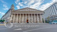 首都大教堂