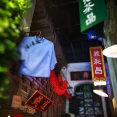 Lao Biao Ji User Photo