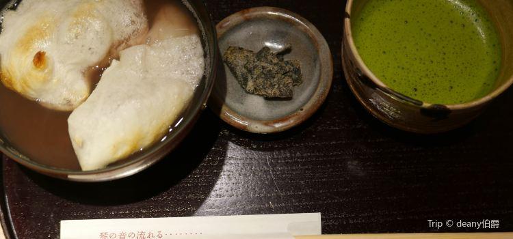 Saryoutsujiri1