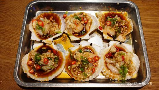 Xin Busan Seafood BBQ( Main Branch)