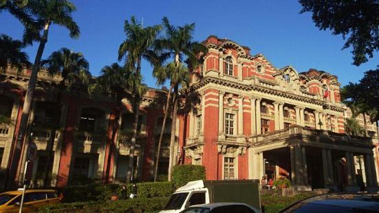 대만대병원