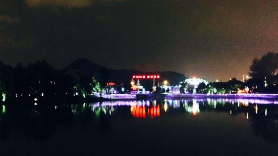 Suoshan Park