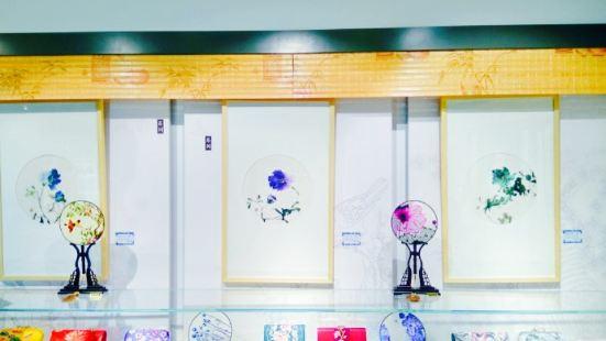 Yaohuifen Embroidery Art Gallery (Qianmen Street Branch)