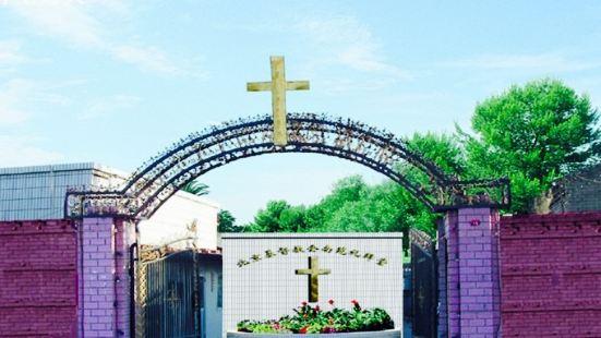 Beijing Nanyuan Christian Church