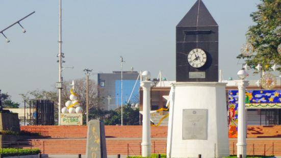 Centennial Clock
