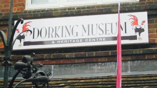 Dorking Museum and Heritage Centre