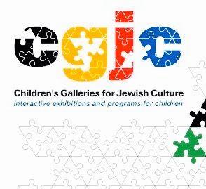 猶太文化兒童美術館