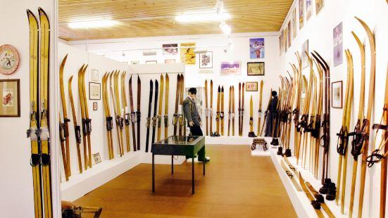 FIS-Ski-Museum