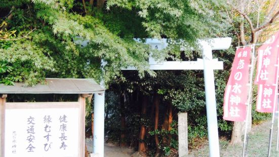 Koinomizu Shrine