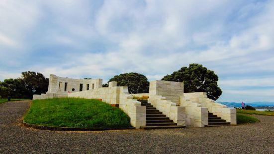 梅西紀念館