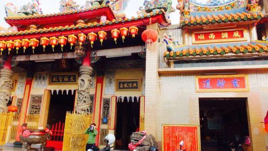Daodeyuan