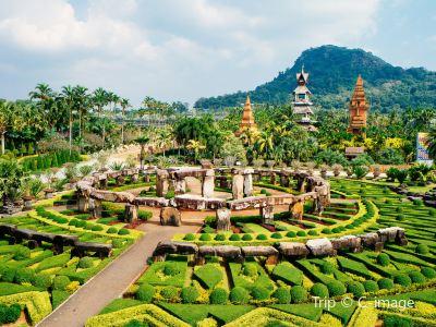 농눅 열대 식물원