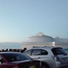 Mt. Stromlo Observatory User Photo