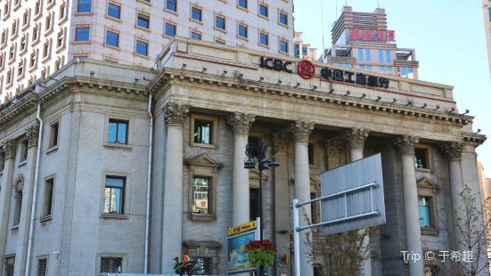 關東銀行舊址