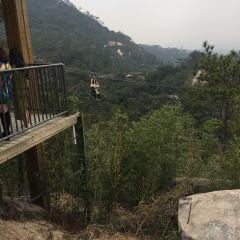 Xiaohuang Mountain Scenic Area User Photo