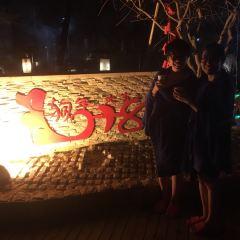 티엔무 온천 여행 사진