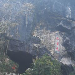 "The Fenglin (Rock Forest) Jiuchongtian (""Ninth Heaven"") Scenic Area User Photo"
