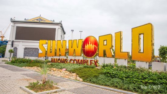 Sun World Ha Long Park