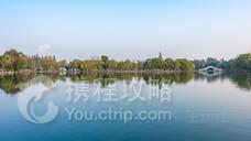 菱湖风景区